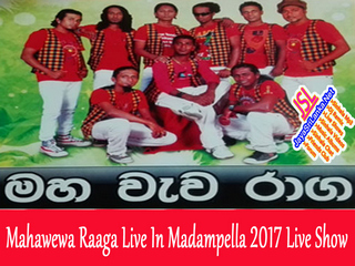 Raaga Freedom Night Live In Ihala Madampella 2017 Live Show Image