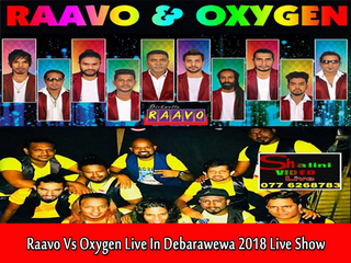 Raavo vs Oxygen Attack Show Live In Debarawewa 2018 Live Show Image