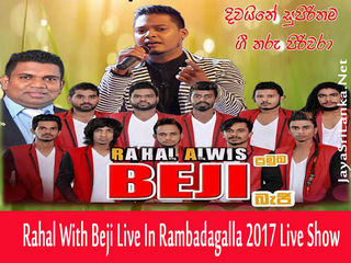 Rahal Alwis With Beji Live In Rambadagalla 2017 Live Show Image