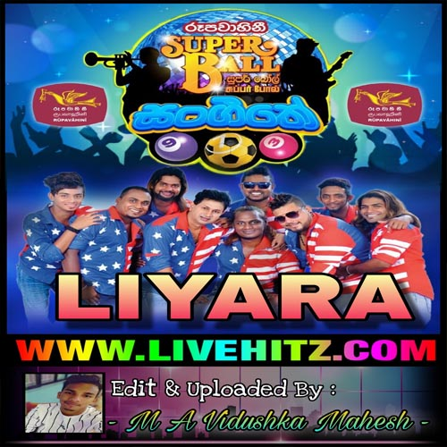 Old Films Songs Nonstop - Liyara Mp3 Image