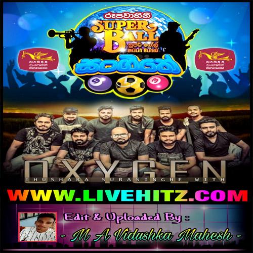 Rupavahini Super Ball Sangeethe With Oxygen 2020 - sinhala live show