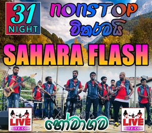 Sahara Flash 31st Night In Homagama 2018-12-31 Live Show Image
