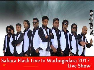 Sahara Flash Ambalangoda Live In Wathugedara 2017 Live Show Image
