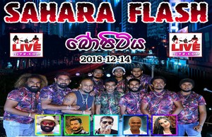 Sahara Flash Live In Bopitiya 2018-12-14 Live Show Image