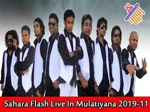Sahara Flash Live In Mulatiyana 2018-11-20 Live Show Image