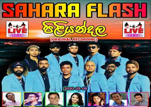 Sahara Flash Live In Pliliyandala 2020-03-09 Live Show Image