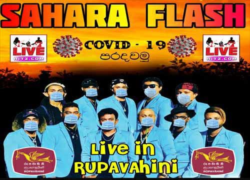 Sahara Flash Live In Rupavahini 2020-04-22 Live Show Image