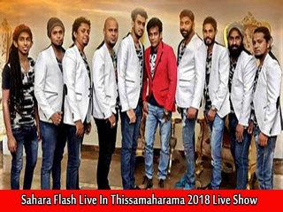 Sahara Flash Live In Thissamaharamaya 2018 Live Show Image