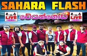 Sahara Flash Live In Weyangoda 2019-09-29 Live Show Image