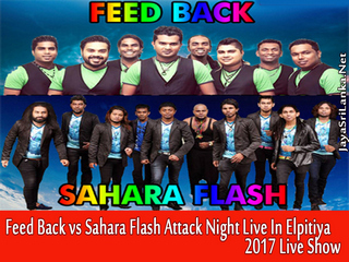Sahara Flash Vs Feed Back Attack Show Elpitiya 2017 Live Show Image