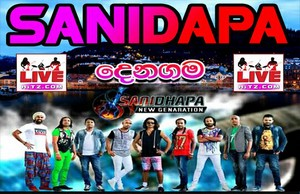 End Nonstop - Sanidapa Mp3 Image