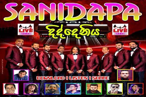 Sanidapa Live In Diddeniya 2020 Live Show - sinhala live show