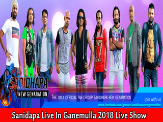 Sanidapa Live In Ganemulla 2018 Live Show