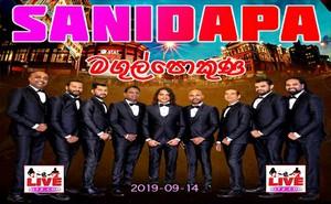 Sanidapa Live In Magulpokuna 2019-09-14 Live Show Image