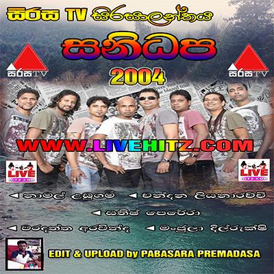 Sithul Pawwa - Namal Udugama Mp3 Image