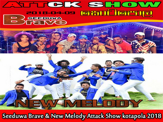 Seeduwa Brave Vs New Melody Attack Live In Kotapola 2018 Live Show Image