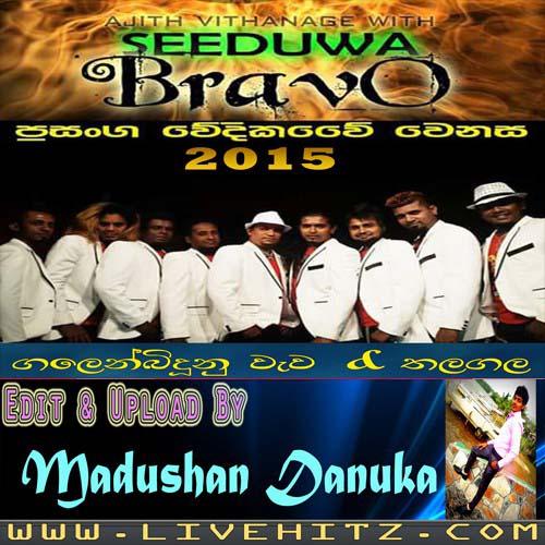 Seeduwa Bravo Live In Galenbidunuwewa Vs Thalagala 2015 Live Show Image