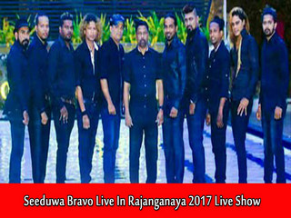 Seeduwa Bravo Live In Rajanganaya 2017 Live Show Image