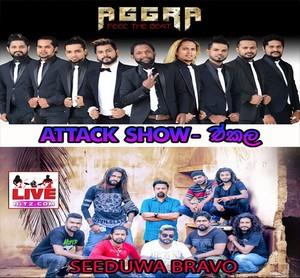 Seeduwa Bravo vs Aggra Attack Show Live In Ekala 2019-03-30 Image