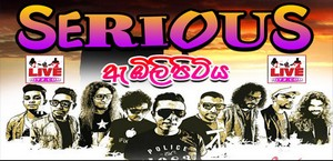 Serious Live In Embilipitiya 2019-03-04 Live Show