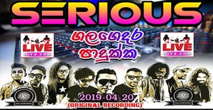 Serious Live In Galagedara 2019-04-20 Live Show Image