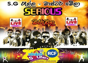 Serious Live In Oruwala 2018-12-30 Live Show