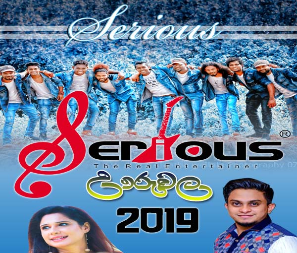 Serious Live In Uruwala 2019 Live Show Image