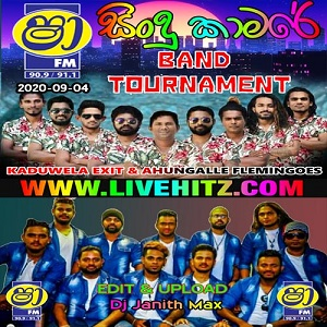 Shaa FM Sindu Kamare Band Of Tournament Ahungalla Flemingoes Vs Kaduwela Exit 2020-09-04 Live Show - sinhala live show