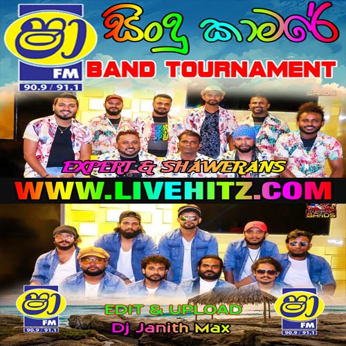 Hit Mix Songs Nonstop - Shawerans Mp3 Image