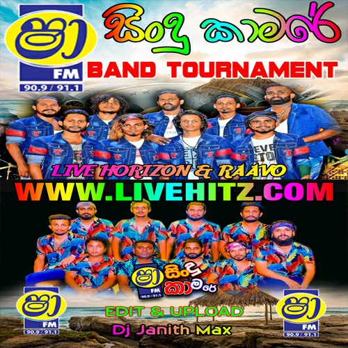 Shaa FM Sindu Kamare Band Of Tournament Live Horizon Vs Raavo 2020-08-28 Live Show - sinhala live show