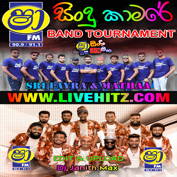 Shaa FM Sindu Kamare Band Of Tournament Mathaa Vs Sri Lyra 2020-10-02 Live Show - sinhala live show