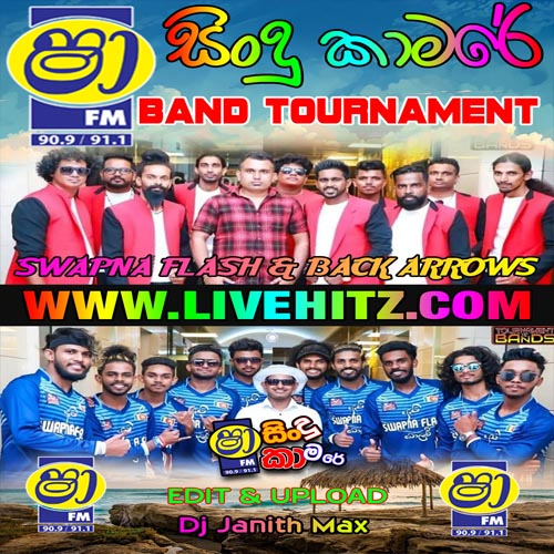 Shaa FM Sindu Kamare Band Of Tournament Swapna Flash Vs Back Arrows 2020-09-11 Live Show - sinhala live show