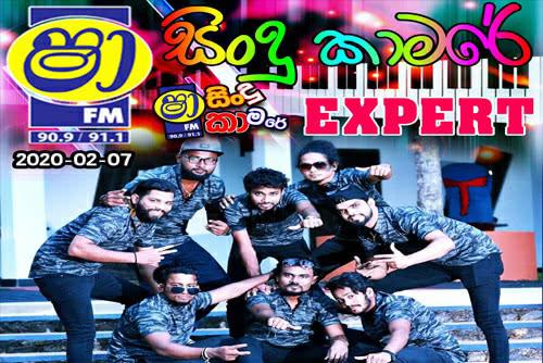 Sinhala Live Show - cover