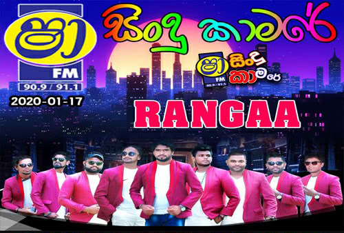 Shaa FM Sindu Kamare With Rangaa 2020-01-17 Live Show - sinhala live show