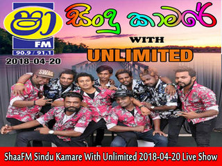 Shaa FM Sindu Kamare With Unlimited 2018-04-20 Live Show Image
