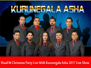 ShaaFM Christmas Party Live With Kurunegala Asha 2017 Live Show Image