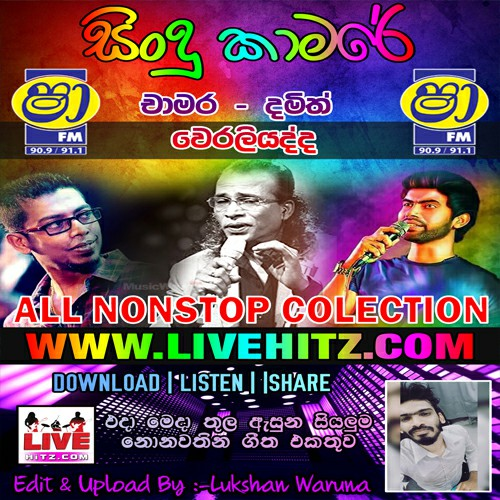 Chamara Weerasinghe Songs Nonstop - Kiriella Friends Mp3 Image