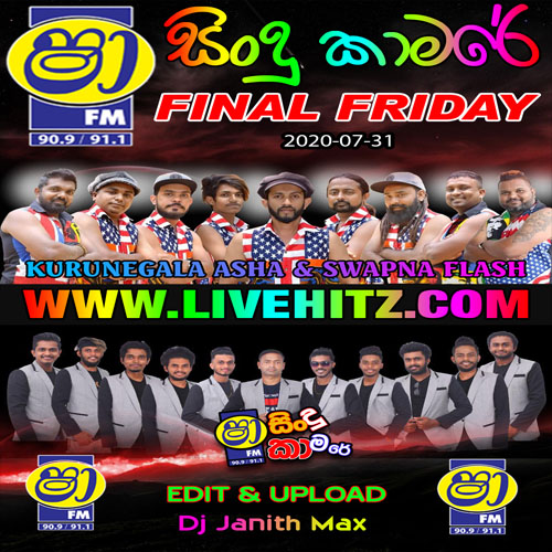 Mashup Songs Nonstop - Kurunegala Asha Mp3 Image