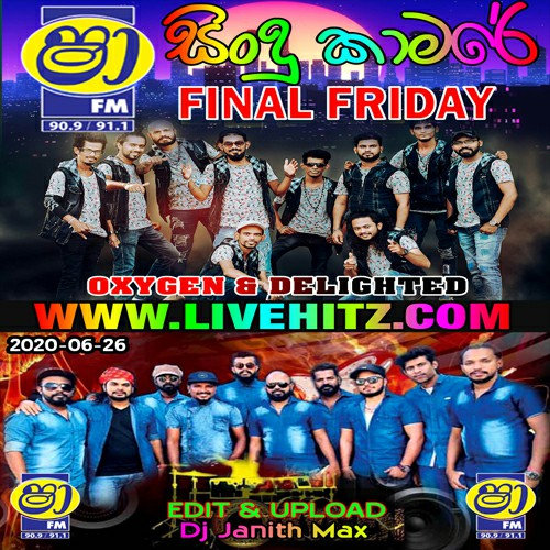ShaaFM Sindu Kamare Final Friday Attack Show Oxygen Vs Delighted 2020-06-26 Live Show - sinhala live show