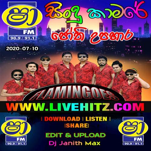 sri lanka live show mp3 free download