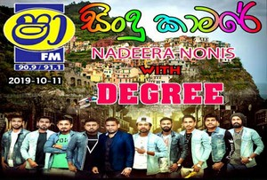 Sanath Nandasiri Songs Nonstop - Degree Mp3 Image