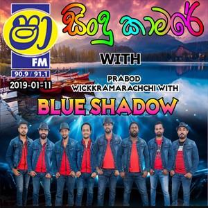 ShaaFM Sindu Kamare With Blue Shadow 2019-01-11 Live Show Image