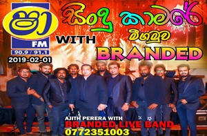 ShaaFM Sindu Kamare With Branded 2019-02-01 Live Show Image