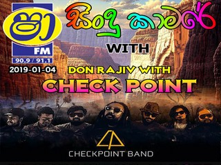 ShaaFM Sindu Kamare With Check Point 2019-01-04 Live Show Image