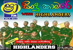 ShaaFM Sindu Kamare With Highlanders 2019-06-28 Live Show Image