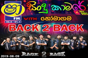 Priya Sooriyasena Songs Nonstop - Back  Back Mp3 Image