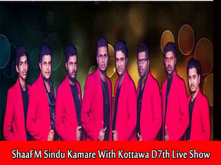 ShaaFM Sindu Kamare With Kottawa D7th 2018-03-16 Live Show