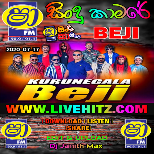Jothi Hit Mix Songs Nonstop - Beji Mp3 Image