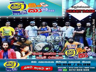 ShaaFM Sindu Kamare With Minuwangoda Heart Dash 017-11-17 Live Show Image