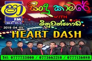 ShaaFM Sindu Kamare With Minuwangoda Heart Dash 2019-04-05 Live Show Image